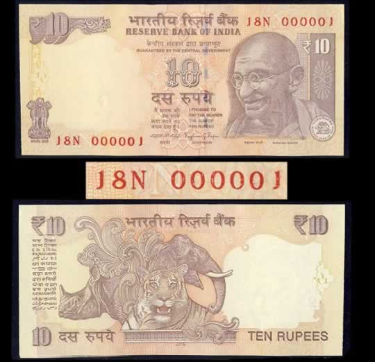item133_A Scarce India Number One Note.jpg
