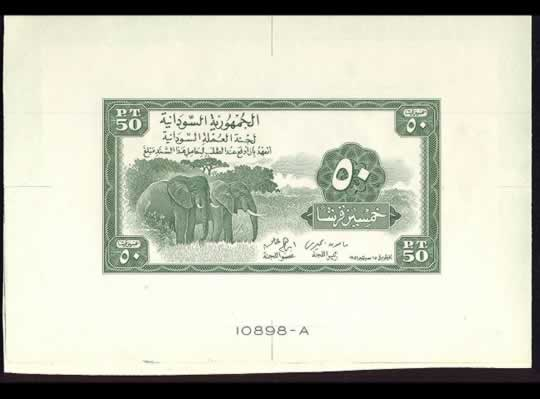 item145_Sudan 50 Piastres 1956 Face Plate Proof.jpg