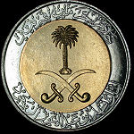 Saudi Arabia Set of 5