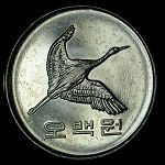 South Korea Set of 6
