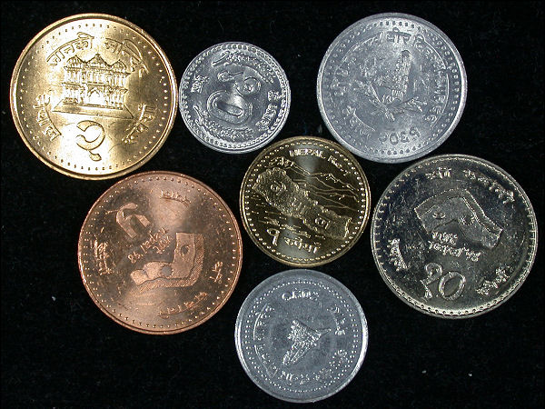 Nepal Set of 7 Coins