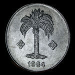 Algeria Set of 6 Coins