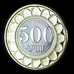 Armenia Set of 6 Coins