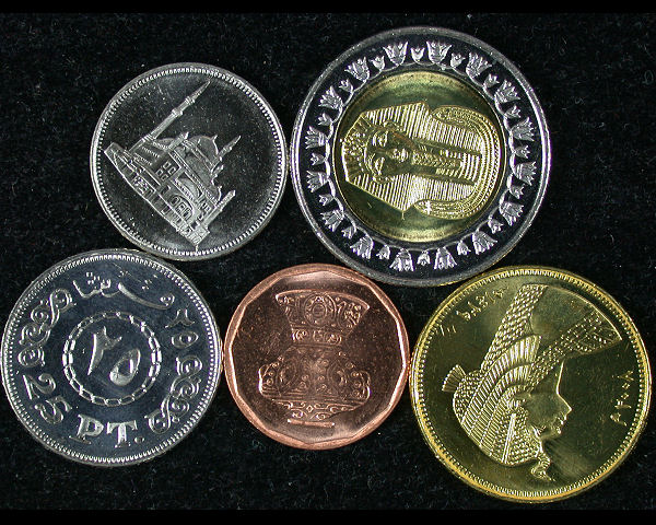 Egypt Set of 5 Coins