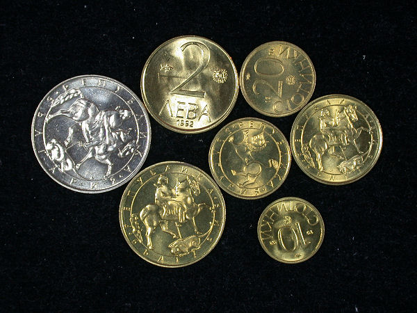 Bulgaria Set of 7 Coins